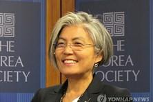 Ông Moon Jae In chọn nữ cố vấn của Tổng thư ký Liên Hợp Quốc làm Ngoại trưởng
